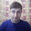 Алексей, 32, г.Слободской