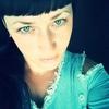 Татьяна, 37, г.Богородск