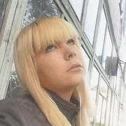 Nataliy Lesbi 24 Сызрань