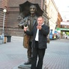 Виктор, 48, г.Санкт-Петербург