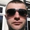 Vasil, 33, Ilford