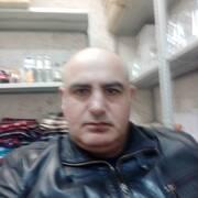 Джонни 43 Краснодар