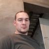 Химик, 36, г.Александров