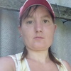Djuliya, 30, Makeevka