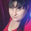 natasha, 28, Zalesovo