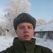 Дмитрий Александрович 28 лет (Рак) Тоцкое