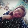 Валерия, 22, г.Киев