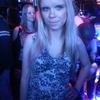 Наталья, 25, г.Дублин