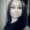 Ольга, 30, г.Костомукша
