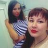 Алиса, 17, г.Екатеринбург