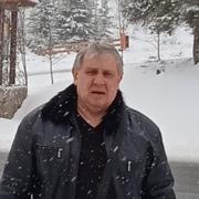 АЛЕКСАНДР 58 Мукачево