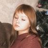 Полина, 18, г.Ростов-на-Дону