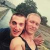 Том, 26, г.Киев