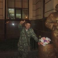 Руслан, 39 лет, Лев, Каменское