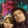 Иванна, 18, г.Днепрорудный