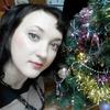 Masha, 29, г.Орел