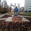Дмитрий, 27, г.Чебоксары