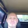 Павел, 43, г.Уфа