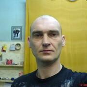 сергей 38 Первомайский