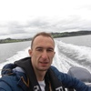 Іван, 32, Дрогобич
