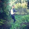 Диана, 23, г.Локня