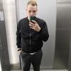 Ильмир, 24, г.Сургут
