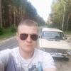 Андрей, 21, Тячів
