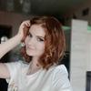 Соня Зорина, 20, г.Коломна