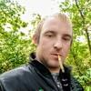 Леонид горбатюк, 26, г.Мариуполь