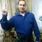 Александр 35 Варна