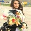 София, 23, г.Южно-Курильск