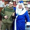 Евгений, 34, г.Ханты-Мансийск