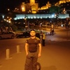 Эрик, 31, г.Тбилиси