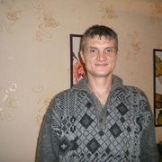 Виталий 48 Мурманск