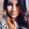 Lana, 30, Alexeyevka