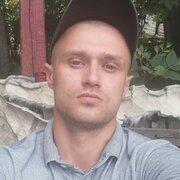 Александр 32 года (Козерог) Кокшетау