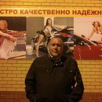Сергей, 45 лет, Стрелец, Ялуторовск