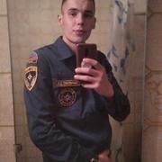 Данил 22 Луганск