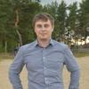 Сергей, 25, г.Санкт-Петербург