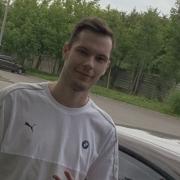 александр 21 Москва
