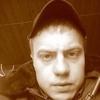 Сергей, 26, г.Новониколаевский