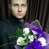 Александр, 30, г.Гомель