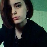 Наталья 18 Барнаул