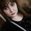 Кристина, 22, г.Томск