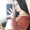 Ella, 26, г.Страшены