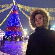 Иван 28 Белгород