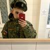 Антон, 20, г.Наро-Фоминск
