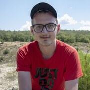 Andrey Filimonov 28 Качканар