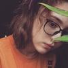 Лэйла, 19, г.Самара