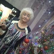Любовь 69 Ростов-на-Дону